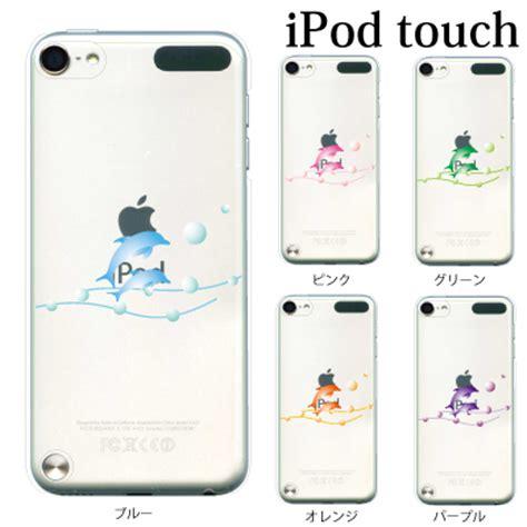 Capdase Ipod Touch 6th Itouch 6 Green Original Bonus Anti Gores kintsu rakuten global market ipod touch 5