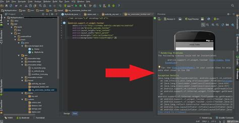 xml layout preview the following classes could not be instantiated android