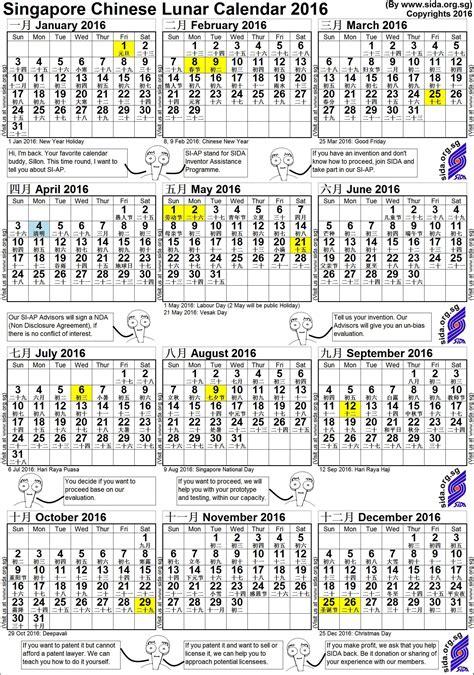 printable calendar moon calendar printable printable calendar template 2018