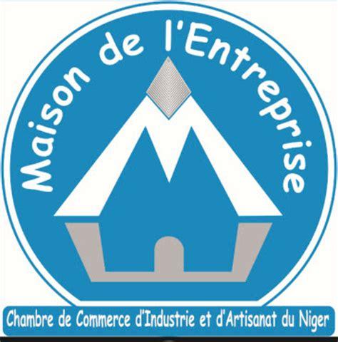chambre de commerce recrutement chambre de commerce d industrie du niger maison de l