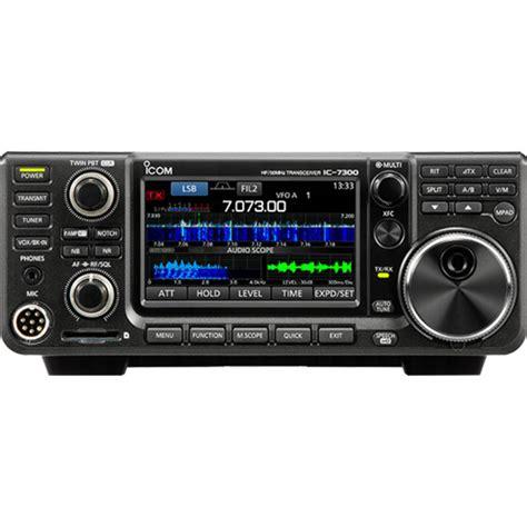 icom ic  wifi umtsg gsm antennas radio amateur