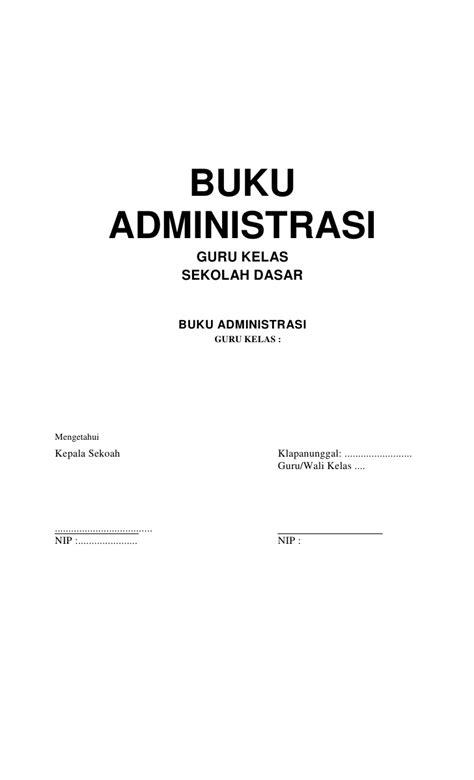 format buku guru piket buku administrasi guru kelas sd
