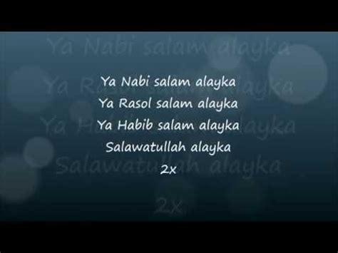 download free mp3 ya nabi salam alaika ya nabi salam alaika song by maher zain