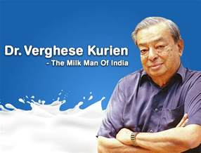 Home Decor Shows google to celebrate dr verghese kurien s 94th birthday