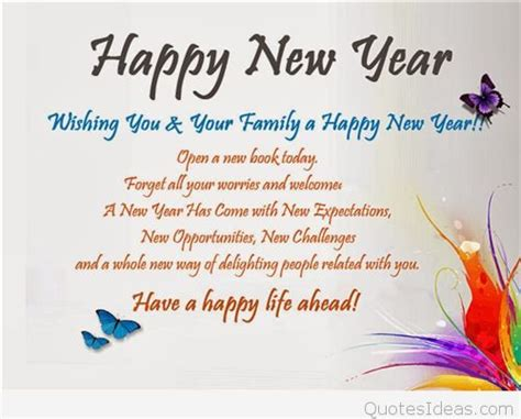 best wishes for new year best happy new year greetings 2016