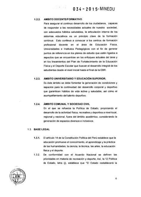 plan de fortalecimiento de educacion fisica ugel 10 unidad de plan nacional de fortalecimiento de la educaci 211 n f 205 sica