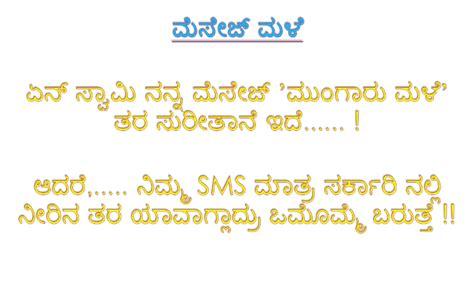 design kannada meaning beautiful kannada love quotes love quotes in kannada