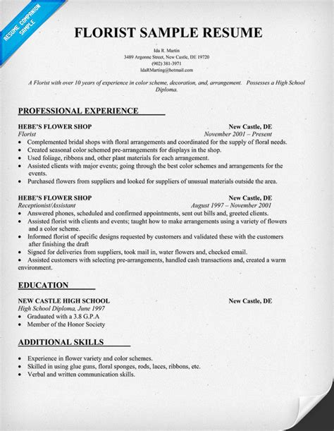 florist resume sle resumecompanion resume sles across all industries