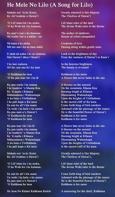 tattoo song lyrics translation translation for he mele no lilo from lilo and stitch