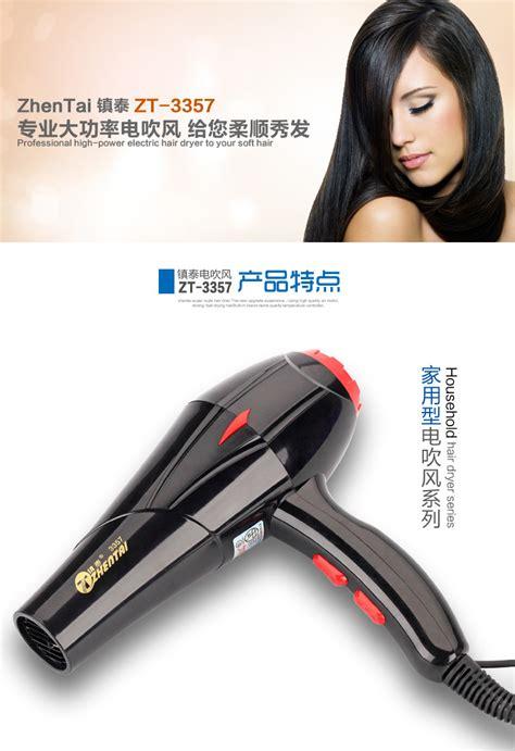 Hair Dryer 1000w Professional professional ionic hair dryer 2000w buy hair dryer 2000w