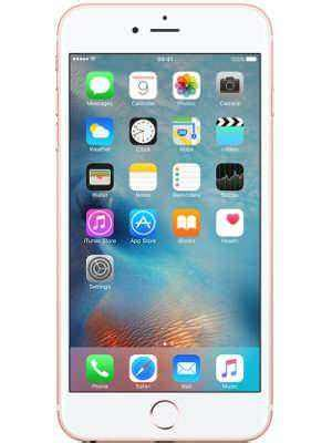 apple iphone 6s plus 128gb price specifications features at gadgets now