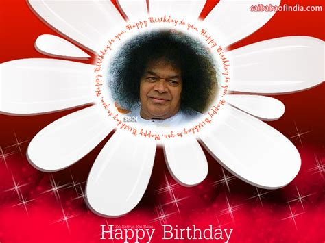 Greeting Card Sai Jumpa Bali Edition sri sathya sai baba birthday celeberations in prasanthi nilayam puttaparthi india and all