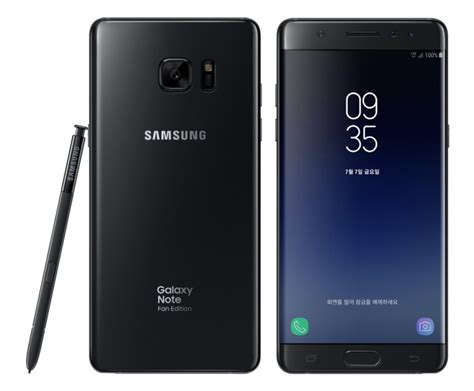 samsung galaxy note 7 fan edition galaxy note 7 fan edition announced with 3200 mah battery