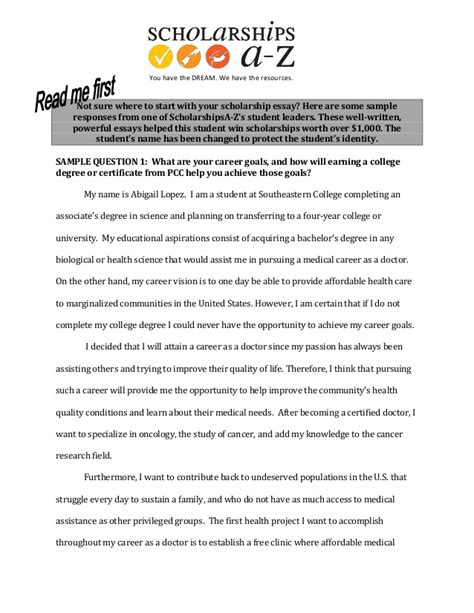 Scholarship Essay Exles Educational Goals Sle Scholarship Essays