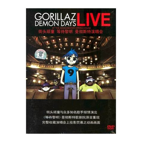 Dvd Import Gorillaz Days Live 8t8t shop gorillaz days live at manchester 2006