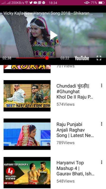 sapna choudhary ke gane video main sapna choudhary ke gane for android apk download