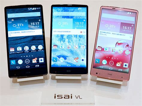 Hp Lg Isai Vl lg isai vl specifications price availability