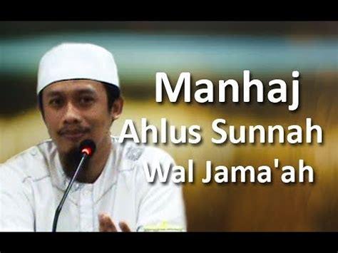 I Itiqad Ahlussunnah Wal Jama Ah manhaj ahlus sunnah wal jama ah ustadz abdurrahman thoyyib lc