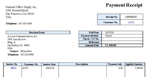 customer payment plan receipt template click on the image to enlarge view