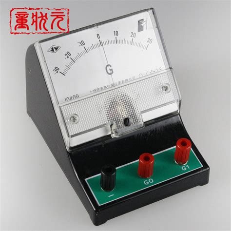 electromagnetic induction using galvanometer electromagnetic induction using galvanometer 28 images