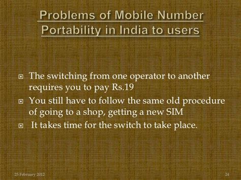 mobile number portability procedure mobile number portability