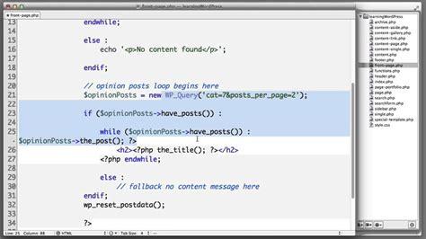 wordpress tutorial list wordpress custom loop wp query tutorial youtube