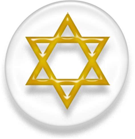 imagenes simbolos judaismo juda 237 smo wikipedia la enciclopedia libre
