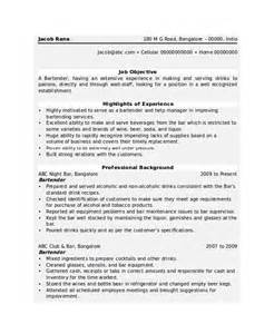 bartender resume exles bartender resume template 6 free word pdf document