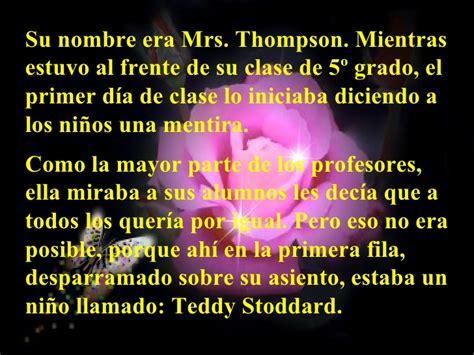 carta para la mejor maestra la mejor maestra del mundo