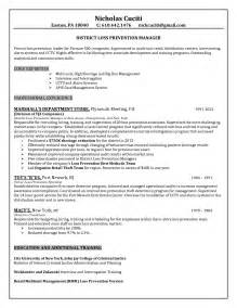 Loss Prevention Officer Cover Letter by Loss Prevention Resume Loss Prevention Resume Resume Template Loss Prevention Manager Resume