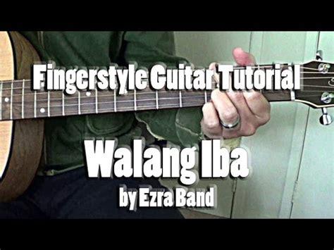 guitar tutorial walang iba guitar walang iba guitar tabs walang iba guitar at