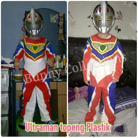Film Ultraman Mainan | jual film ultraman jual kostum ultraman dengan topeng