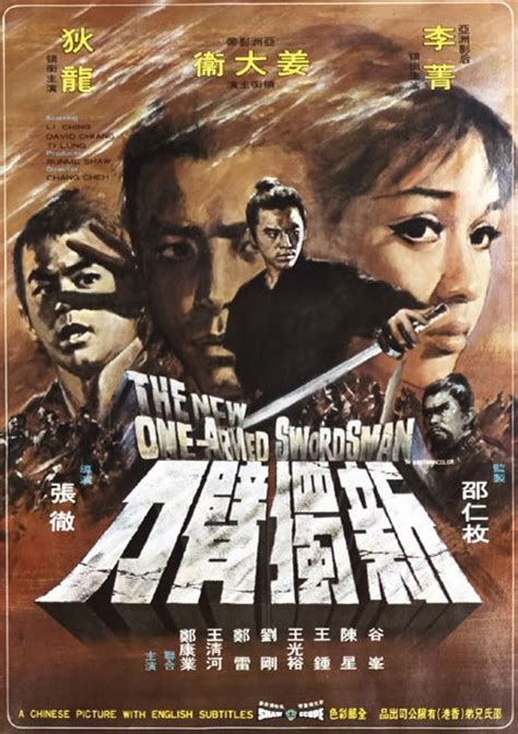 Shaw Brothers Collection 1 Koch Media Shaw Scope The New One Armed Swordsman Shaw Scope