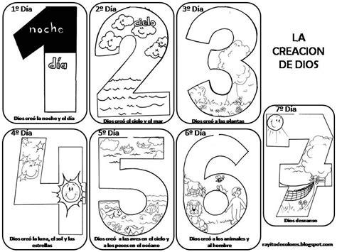 imagenes biblicas de la creacion si quieres aprender ense 209 a la creaci 243 n de dios