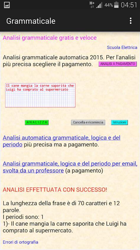 diversi analisi grammaticale analisi grammaticale italiana app android su play