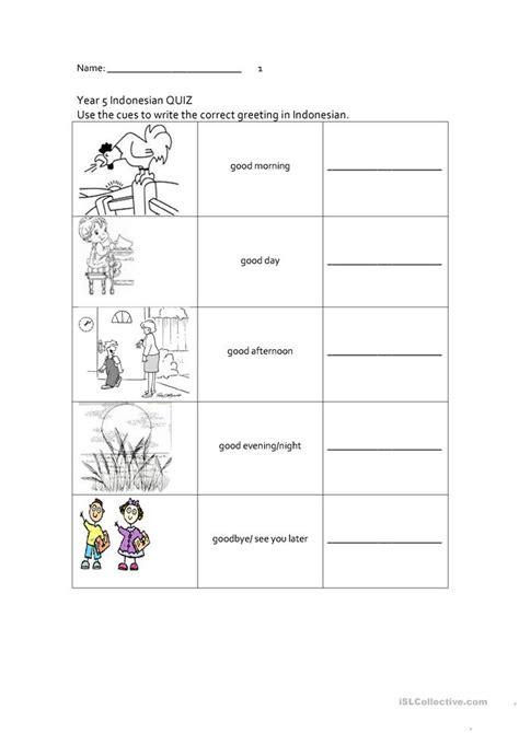 Or Questions Indonesia Quiz Worksheet Free Esl Printable Worksheets Made By Teachers