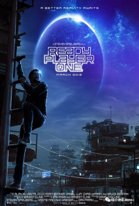 ready player one ready player one dvd release date july 24 2018