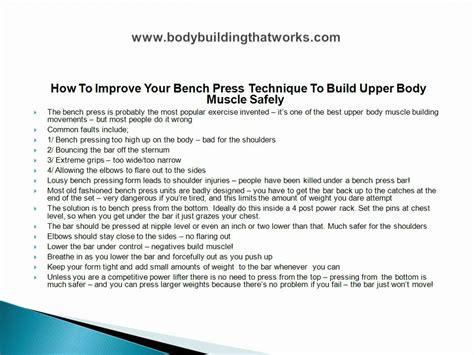 how to improve your bench how to improve your bench press technique and build upper
