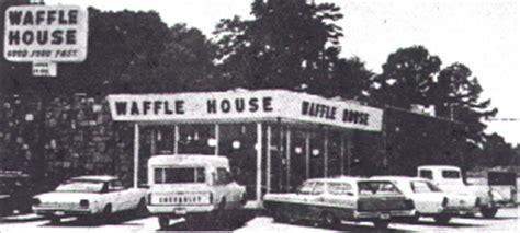 waffle house reilly rd waffle house covington 28 images waffle house in covington waffle house 8239