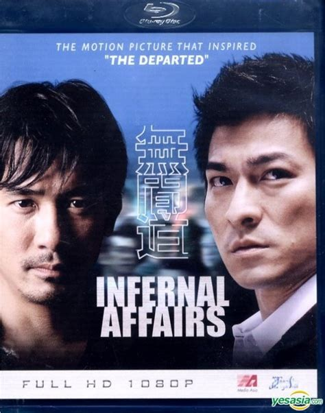 film terbaik andy lau andy lau hong kong and infernal affairs on pinterest