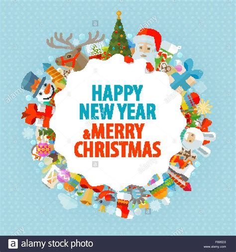 merry christmas and happy new year greetings merry