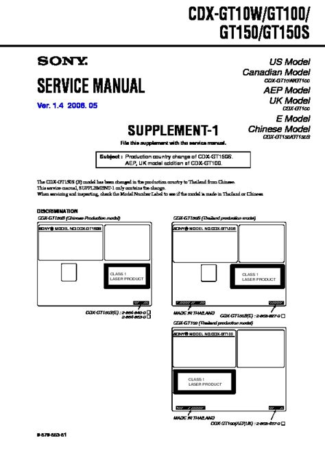 sony cdx gt10w wiring harness diagram free