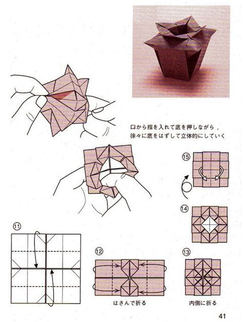 Simple Origami Vase - adobracia diagram of simple origami vase traditional