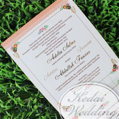 desain undangan pernikahan islami cdr undangan pernikahan islami desain undangan islami