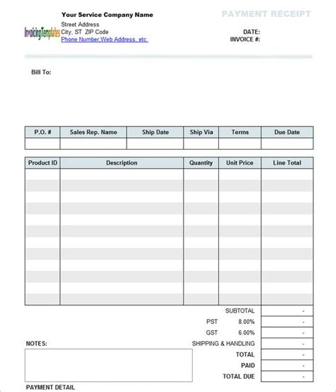 Plumbing Receipt Template by 10 Plumbing Receipt Templates Free Pdf Doc Sle Formats