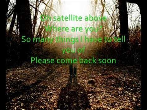 sailboats lyrics sky sailing sky sailing brielle lyrics doovi