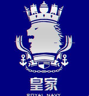 Characters Navy azur royal navy characters tv tropes