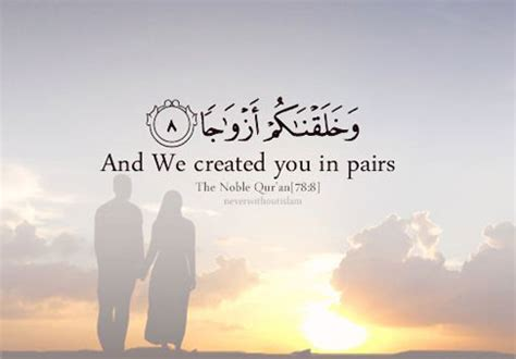 Concept Of Wedding In Islam by Concept Of Marriage In Islam Islam For Muslims Nigeria
