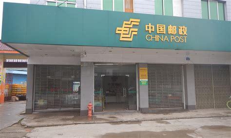 Post Office in Town Near Yangshuo, China ? PostalMag