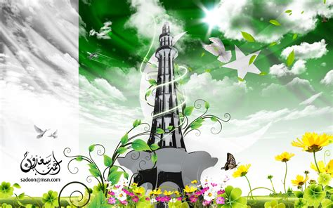 wallpaper design in pakistan minar e pakistan with pakistan flag in sky by